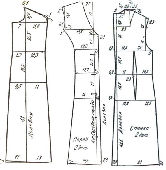 Как скачать новую одежду на gta san andreas - youtube